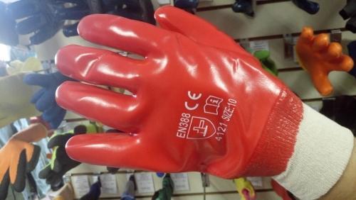 Перчатки МБС гранат полный облив утепленные