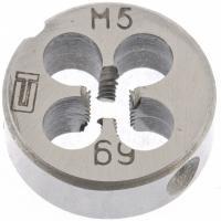 Плашка М5 х 0,5 мм. СИБРТЕХ