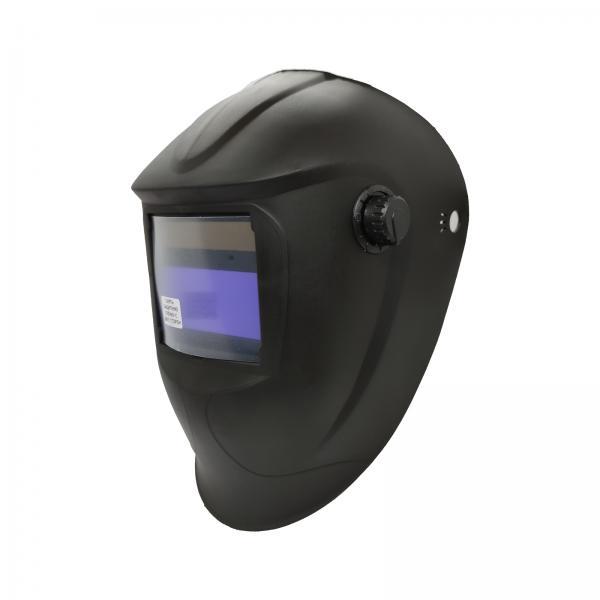 Щиток защитный лицевой (маска сварщика) Хамелеон Искра-М